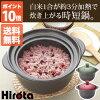 時短釜[レンジOK!1合の米を約3分で炊飯できる鍋(調理器具)煮込みが必要な煮物など時短したい料理におすすめ1人分のご飯を短時間で炊く]