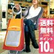 ◎GIMI ショッピングカート FAMILY[おしゃれなショッピングカート(買い物カート・買い物キャリーカート) 保温保冷バッグ付きのショッピングキャリーバッグでおすすめ] 送料無料【ポイント10倍】