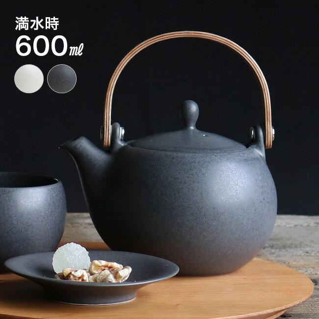 茶道具・湯呑・急須, 急須 SALIU YUI 600ml