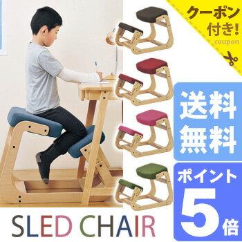 ◎スレッドチェア SLED CHAIR SLED-1[バランスキープチェア 大人からこども(子供)まで正しい姿勢を...