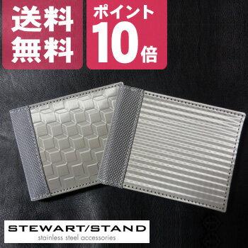◎【無料ラッピング対応可】STEWART STAND スチュワートスタンド ステンレス財布[スキミングを防止するデザインのかっこいい ウォレット(財布) 機能性と耐久性があるメンズのスリムでおしゃれな二つ折りウォレット] 送料無料【ポイント10倍】