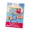 ◎DVD/だれでもカンタン!川村明宏博士の速脳術 eye脳 アイノウ[映像で簡単に速読練習……