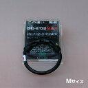 ◎超越MAX CHO-ETSU MAX(チョーエツマックス) ブレスレット&アンクレットMサイズ[マイナスイオン・遠赤外線 健康アクセサリー(メンズ/レディース兼用 スポーツ健康アクセ] その1