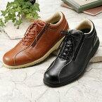 ◎【ポイント10倍】紳士軽量 ウォーキングシューズ 2色組[幅広なワイズ4Eで歩きやすい男性のウォーキングシューズ(スニーカー) 疲れないメンズの靴(運動靴) 履きやすいファスナー式]
