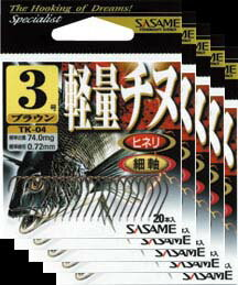 『メール便OK』ささめ針 軽量チヌ ピンク 4号  5枚まとめ買い特価 TK-07(SASAME・ヤイバ・ 黒鯛)ササメ
