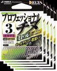 『メール便OK』ささめ針 プロフェッショナルチヌ ミドル3号 オキアミDPT02  5枚まとめ買い特価 (SASAME・ヤイバ・黒鯛)ササメ