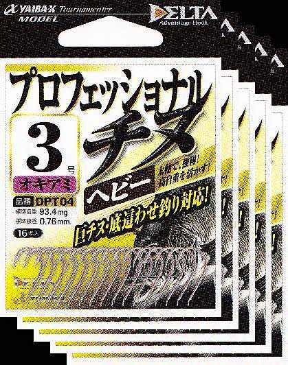 ささめ針プロフェッショナルチヌヘビー1号オキアミDPT045枚まとめ買い特価(SASAME・ヤイバ・黒鯛)ササメ