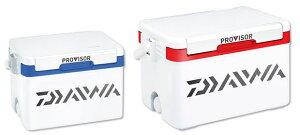 送料無料ダイワ(DAIWA)プロバイザーS1600Xブルー(クーラーボックス)