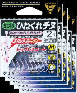 『メール便OK』がまかつ  A1 ひねくれチヌ(ストレート) 4号 デュアルオキアミカラー 5枚まとめ買い特価 67095(gamakatsu・がまかつ・チヌ)