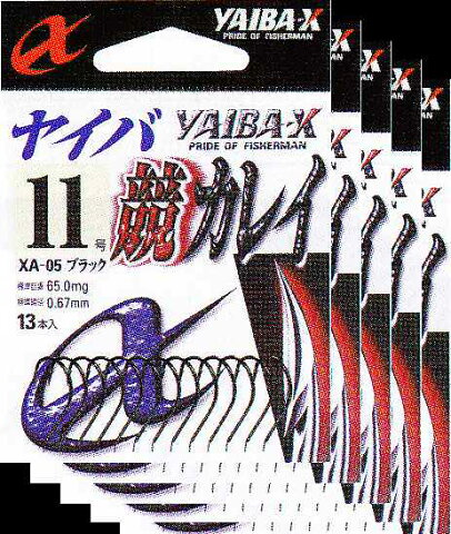 ささめ針 ヤイバ競カレイ 12号 黒 5枚まとめ買い特価 XA-05 (SASAME・ササメ・キス)