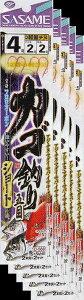 『メール便OK』ささめ針 カゴ釣り五目ショート 3号 鈎・軽量チヌ 5枚まとめ買い特価 D-568 (SASAME・ササメ)