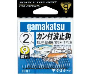『メール便OK』 がまかつ カン付波止鈎 3号 5枚まとめ買い特価 67059(gamakatsu・がまかつ)