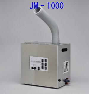 JM-1000