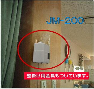 超音波霧化器ジアミストJM-200