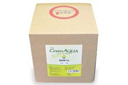 グリーンアクア10L