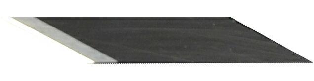 超音波カッター用超硬刃HA07