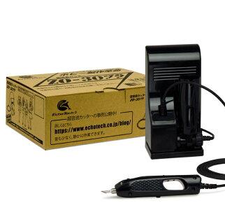 ホビー用超音波カッターZO-30プラ