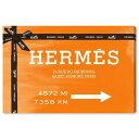 【送料無料+最大2000円クーポンあり】【まとめ買い割引★熨斗ラッピングもOK】 Oliver Gal オリバーガル 約38x25cm Faubourg Road Sign Orange エルメス Hermes インテリア 絵画 衣替え 引越し祝い 引っ越し祝い