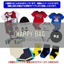 nike ナイキ 【20000円相当が12000円☆春夏版福...