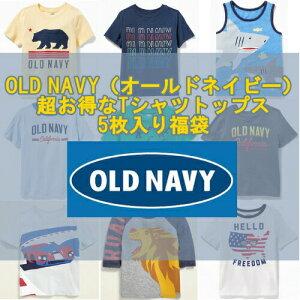 オールドネイビーOLDNAVYDisneyディズニー2019年新作男の子用サーファーミッキーマウス海水パンツ