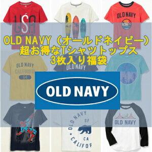 オールドネイビーOLDNAVYDisneyディズニー2019年新作サーファーミッキーマウス海水パンツ