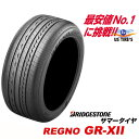 [4本セット] 185/60R15 84H レグノ GR-X2 BRIDGESTONE REGNO ...