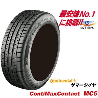 コンチマックスコンタクトMC5