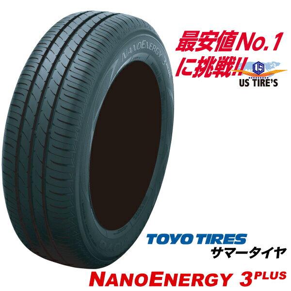 国産低燃費タイヤ プラス 18インチ パーツ トーヨータイヤ 225/50R18 TOYO 送料無料/ 新品 ナノエナジー3 4本セット