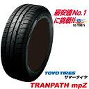 215/70R15 98H トランパス mpZ TRANPA...