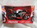 newray Honda CBR1000RR 1/6 ニューレイホンダバイクシルバー/オレンジ 2010