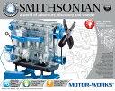 エンジン模型 スケルトンエンジンプラモデル Smithoni...
