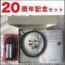 プリンセスジェット、NC(10mm珠)は5タイプの長さが選べます。Eg,Pa(8,10mm珠)は4タイプから2セット選べます。8mm念珠、念珠袋付、保証書、ケース付 20周年記念 お客様の誕生日カード、幸せのハンカチ プレゼントの商品画像