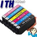 ITH エプソンインク 互換インク カートリッジ ITH-6...