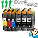 MFC-J827DN/DWN ブラザー互換インク LC111-4PK 4色セット+BK2個 プリンターインクカートリッジ