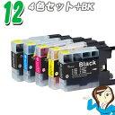 インクカートリッジ ブラザー ブラザー互換インクカートリッジ LC12-4PK+BK1個 ブラック2...