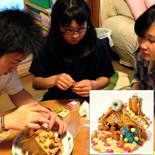 お菓子の家パーツ(ヘキセンハウスキット)誕生日プレゼントクリスマスパーティーウェルカムボードにオススメお友達やご家族で楽しい休日をお過ごしくださいクリスマス準備【RCP】今年も残りわずかクリスマスケーキ年賀状はお早めに!02P25Oct14