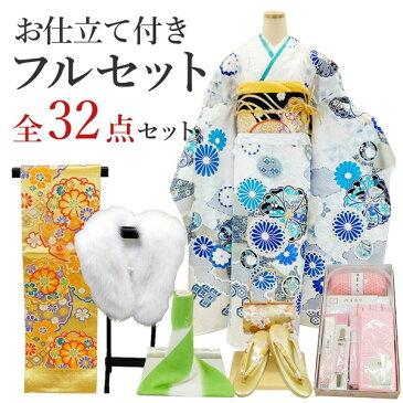振袖 フルセット 一式 仕立て付き 正絹 古典柄 f-430 袴プレゼント!ホワイト ブルー 青 刺繍 振袖セット 成人式 結婚式 購入 販売