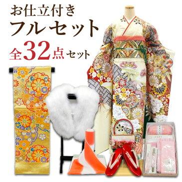 振袖 フルセット 一式 仕立て付き 正絹 古典柄 f-194 袴プレゼント!クリーム 薄黄色 刺繍 振袖セット 成人式 購入