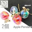 チャーム リンゴ オーロラ加工 ストーンチャーム ガラスストーン ペンダント 立体アップル ビーズ 約22×15mm 2個