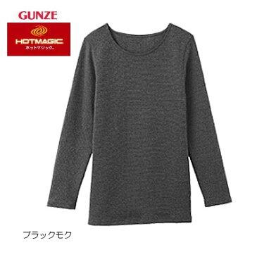 グンゼ(GUNZE) レディス 婦人肌着 ホットマジック 日本製 吸湿発熱 ふっくら厚手 あったか 裏起毛【8分袖インナー グンゼ】
