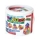 マグブロック MB01 エントリーセット 知育玩具3歳【送料無料(北海道、沖縄、離島は配送不可)】