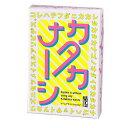 【おまかせ便で送料無料】カタカナーシ 112437幻冬舎カードゲーム8歳おもちゃ