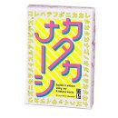 【おまかせ便で送料無料】カタカナーシ112437幻冬舎カードゲーム8歳おもちゃ知育玩具