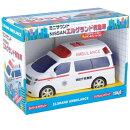 ミニサウンドエルグランド救急車006949サウンドシリーズトイコーtoyco車おもちゃ【送料無料(北海道、沖縄、離島は配送不可】