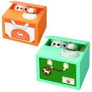 【予約12/18頃順次出荷】おへんじBANKこいぬ全2種たれみみしろオレンジ/たちみみしろグリーンシャイン貯金箱おもちゃ