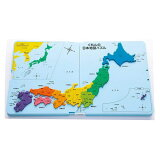 KUMONTOY くもんの日本地図パズル PN-32 547203公文 くもん出版知育玩具