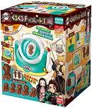 鬼滅の刃くるくるチョコレート工場648789バンダイクッキングトイ料理おもちゃ知育玩具食育【送料無料(北海道、沖縄、離島は配送不可)】