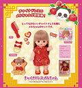 メルちゃんお人形セット チャイナドレスメルちゃん パイロットインキ 着せ替え人形 めるちゃん 知育玩具 ままごと 女の子