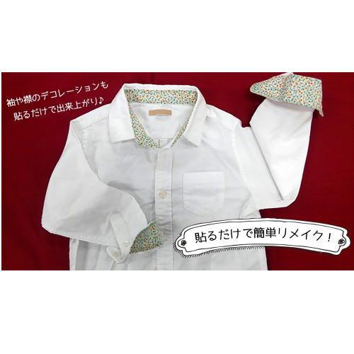 【おまかせ便で】裁ほう上手 17g ボンド 接着剤裁縫上手 ハンドメイド 裾直し