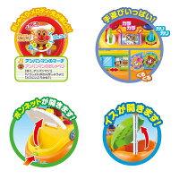 【数量限定目玉】アンパンマンよくばりビジーカー押し棒+ガード付きアガツマ乗用玩具おもちゃ